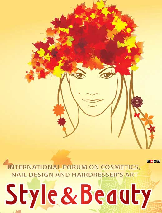 Style & Beauty 2018 / International Forum of Cosmetics, Nail Design and Hairdresser's Art
