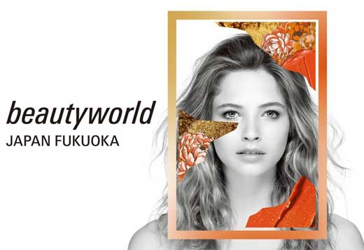 Beautyworld Japan Fukuoka 2021